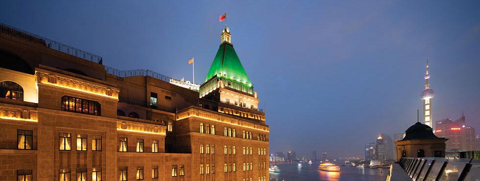 Fairmont Hotel, Shanghai