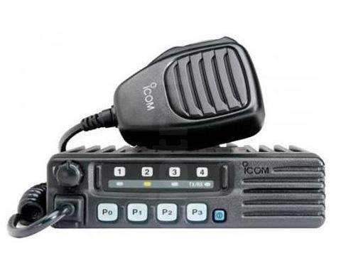 ICOM IC-F110S two way radio