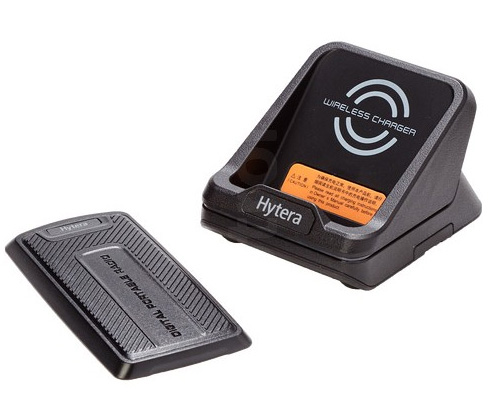 Hytera Wireless Charger