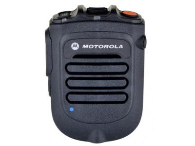 Motorola Wireless Microphone
