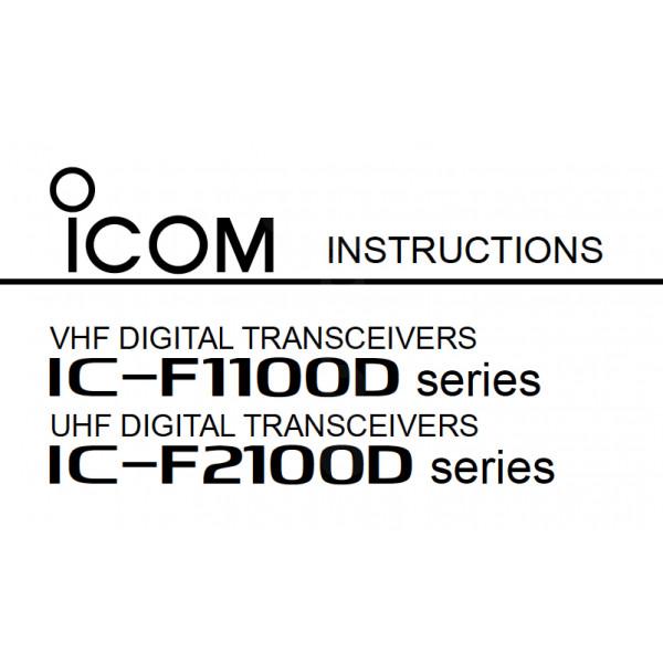 Icom IC-F1100D & IC-F2100D User Guide Download