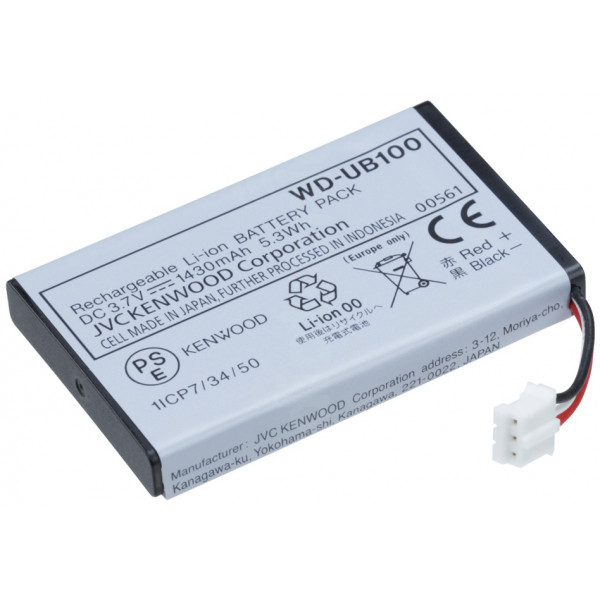 Kenwood WD-UB100 1430mAh Battery
