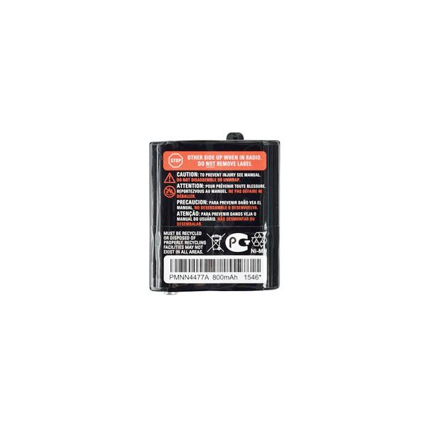 Motorola PMNN4477AR 800mAh TLKR T92 H2O Battery