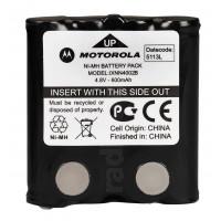 Motorola 00242 TLKR T50/T60/T80 & XT180 Battery