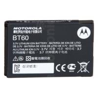 Motorola BT60 PMNN4468 Battery for CLP Radio