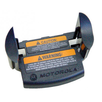 Motorola GP340 Universal IMPRES Single Charger Adapter