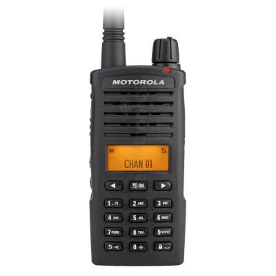 Motorola XT660D Digital DMR 446 Licence Free Two Way Radio