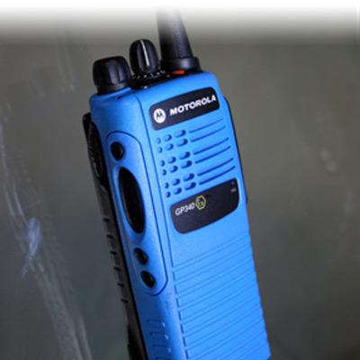 Motorola GP340 Housing Blue