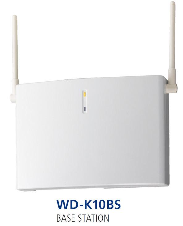 Kenwood DECT Two Way Radio Intercom System - Radiotronics